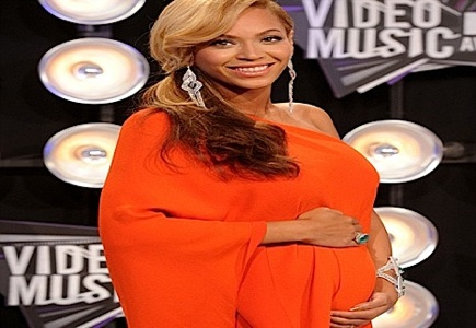 Marvelous News Gal Beyonce Gives Birth To Baby Girl Divagalsdaily Schematic Wiring Diagrams Amerangerunnerswayorg
