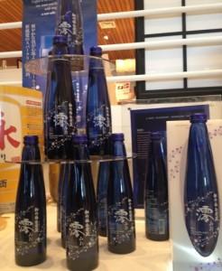SAKE.bottles